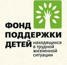 http://dou15-vz.ucoz.ru/fond_podderzhki_detej.jpg